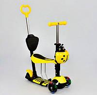Самокат детский Best Scooter 5 в 1, А 24675 - 3020 желтый, с родительской ручкой! Свет.колеса.Разные цвета.