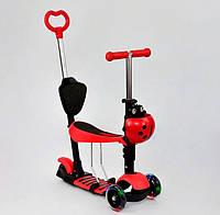 Самокат детский Best Scooter 5 в 1, А 24677 - 3040 красный, с родительской ручкой! Свет.колеса.Разные цвета.