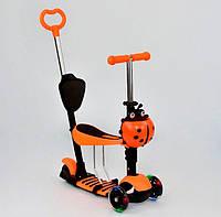 Самокат детский Best Scooter 5 в 1, А 24681 - 3080 оранжевый, с родительской ручкой!Свет.колеса.Разные цвета.