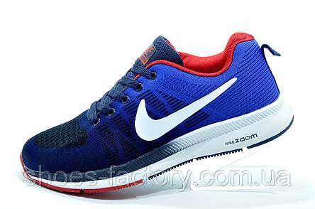 64ce1692 Купить кроссовки для бега недорого: Nike |