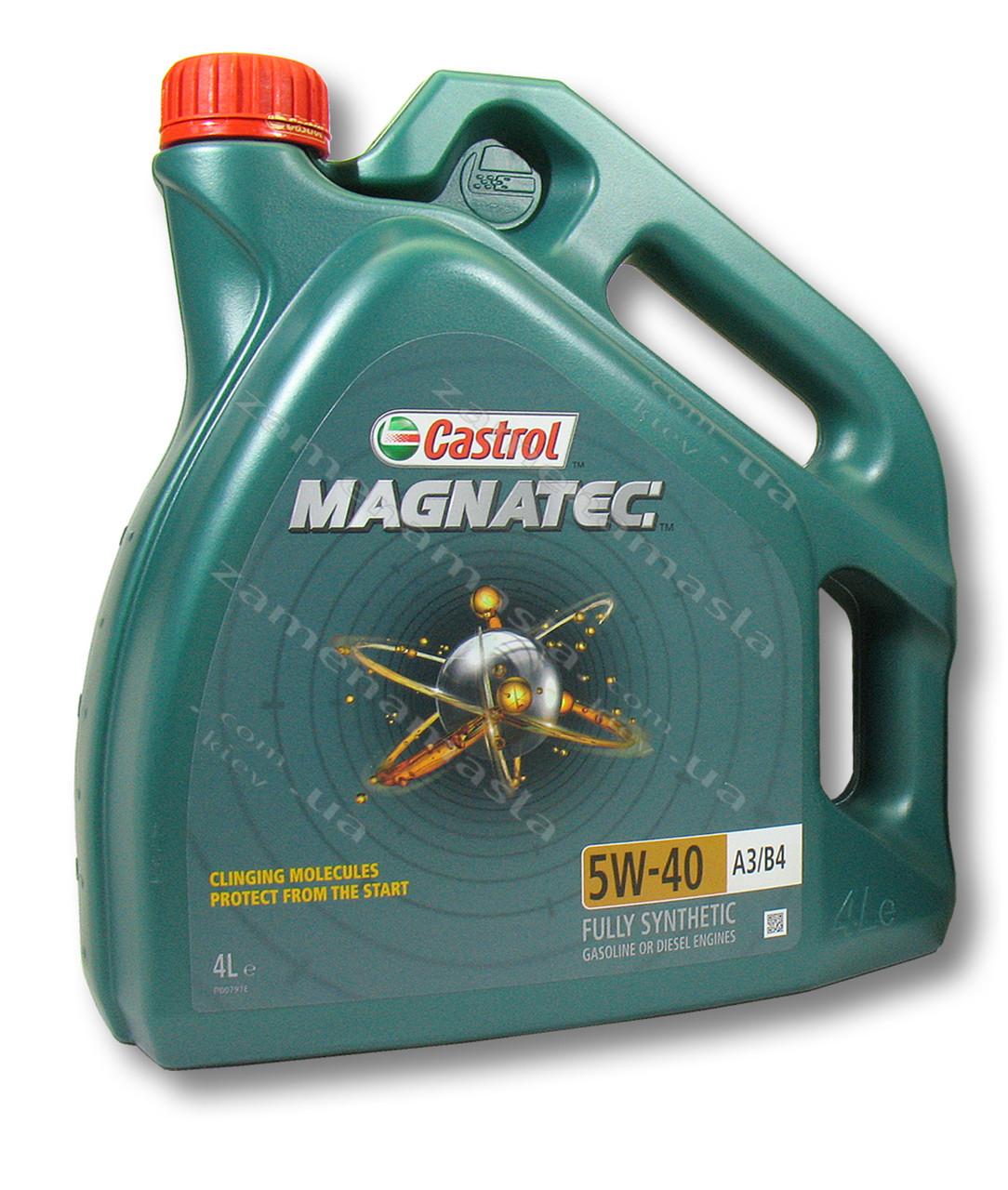 Castrol Magnatec 5W-40 A3/B4 4л - моторное масло