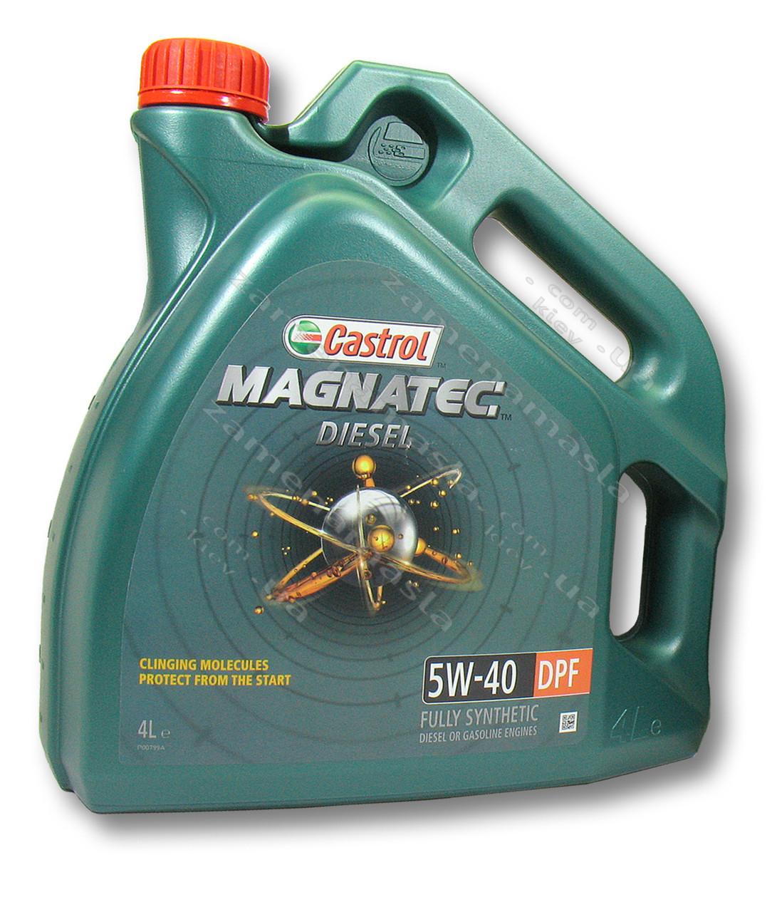 Castrol Magnatec Diesel 5W-40 DPF 4л - моторное масло