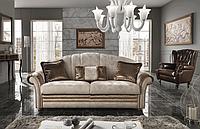 Раскладной классический диван CAPRI фабрика CIS SALOTTI (Италия)