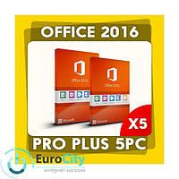 Офисное приложение Microsoft office 2016 pro plus (x32-x64). Электронный ключ активации - 5PC