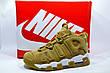 Баскетбольные кроссовки в стиле Nike Air More Uptempo 96 PRM Flax Pack, AA4060-200, фото 3