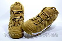 Баскетбольные кроссовки в стиле Nike Air More Uptempo 96 PRM Flax Pack, AA4060-200, фото 2