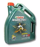 Castrol Magnatec Diesel 10W-40 B4 5л - моторное масло