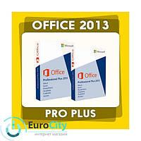 Офисное приложение Microsoft Office 2013 Pro Plus (x32-x64). Электронный ключ активации - 1PC