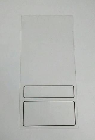 Ценники пластиковые 155*75мм прозрачные с ценой, фото 2