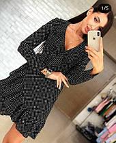 Летнее красивое платье, размер единый 42-46, фото 2