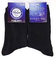 """Шкарпетки """"ДУКАТ For men"""". Махрові. Чорні. Р-Р 41-45."""