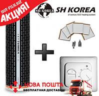 Акция!3м2(660ват) Инфракрасный Теплый пол HotFilm Корея +Терморегулятор Термопленка под ламинат