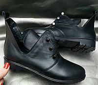 Женские ботинки осень.Натуральная кожа