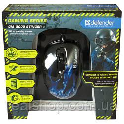 Игровая оптическая мышь Defender GM-2000 Stinger
