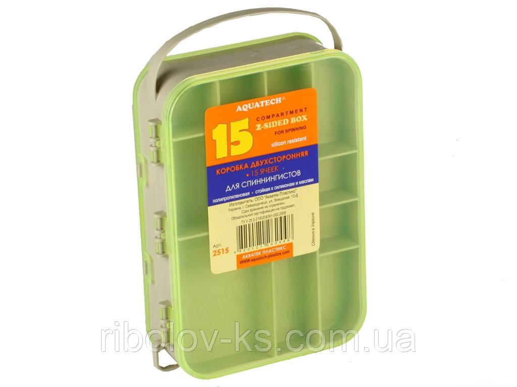 Коробка двусторонняя 15 ячеек для рыболовных снастей