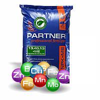 Водорастворимое комплексное удобрение Partner NPK 20.20.20+S+ME Standart