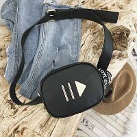 Женская поясная сумка на пояс Play черная + ремешок на плечо, фото 1
