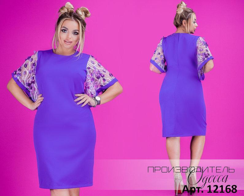 Нарядное платье большого размера 48,50,52, 54