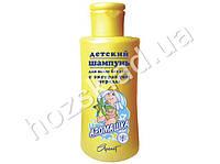 """Детский шампунь для волос - без слез """"Аромашка"""" с экстрактом череды 150мл"""