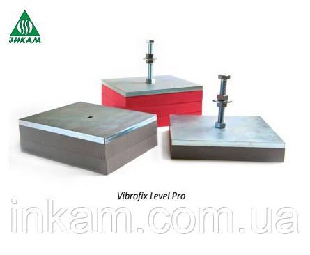 Виброизолирующая опора Vibrofix Level Pro 55