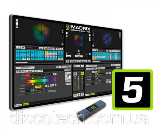 MADRIX 5 KEY 2.0 DMX512 START