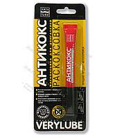 Verylube - антикокс (раскоксовка поршневых колец) 10мл