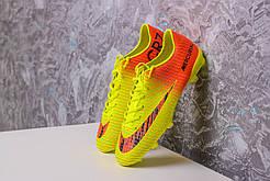 Бутсы Nike  Mercurial CR7(красно-желтые) 1001