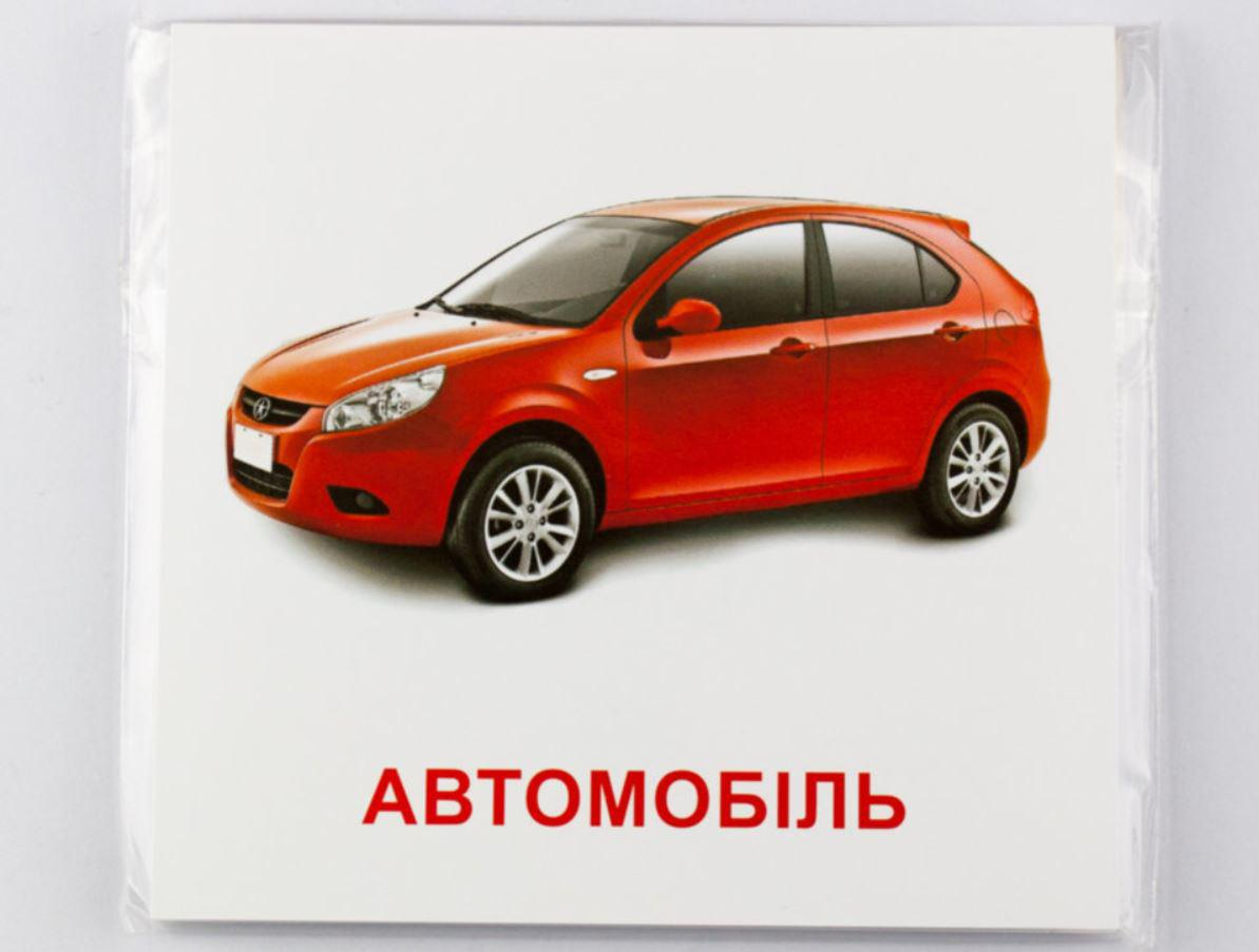 """Картки """"Транспорт"""", 16 українсько-англійських міні-карток, 11 х 11 см"""