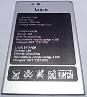 Аккумулятор Bravis ATLAS/A551 2500 mAh