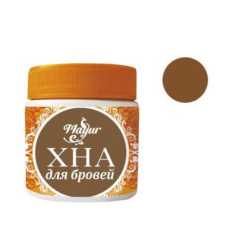 """Хна для бровей и биотату """"Mayur"""", светло - коричневая, 10 г"""