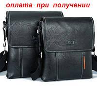 bc1b79f4acb7 Кожаная Сумка — Купить Недорого у Проверенных Продавцов на Bigl.ua