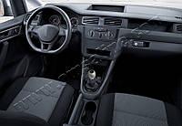 Рукоятка КПП Volkswagen Caddy 2004-2015