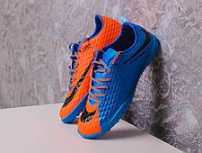 Сороконожки Nike Hypervenom Х 1018