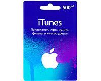 ITunes Gift Card (Россия) 500 рублей