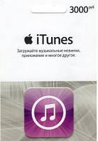 ITunes Gift Card (Россия) 3000 рублей