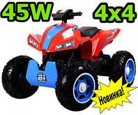 Квадроцикл электро Детский Bambi M 3607EL-3-4 / 4 мотора по 45W