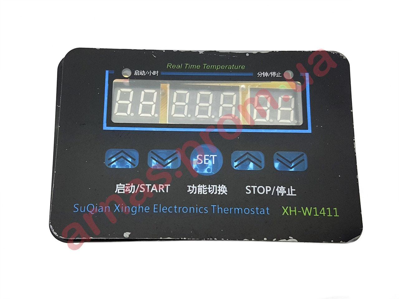 Термостат (терморегулятор) цифровой XH-W1411 с контролем температуры