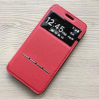 Чехол-книжечка под кожу Samsung Galaxy A3 2015год красный на магните