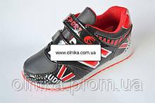 Кросівки дитячі Розмір 25-32