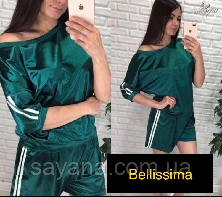 43afe6ab89f2 Купить Женскую костюм: футболку и шорты, в расцветках. Р-10-0718 ...