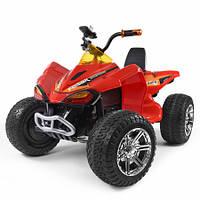 Квадроцикл электро Детский Bambi M 3620EL-3 с MP3 / SD / USB /  FM
