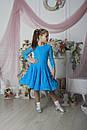 Рейтинговое платье Бейсик для бальных танцев Sevenstore 9101 Голубая бирюза, фото 5