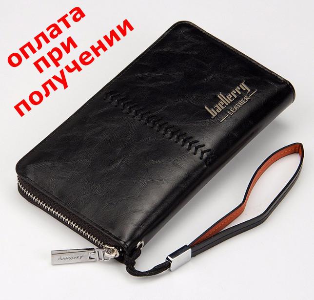Мужской кожаный кошелек портмоне клатч гаманець барсетка Baellerry - На  Стиле в Бердянске 4082e0e319723