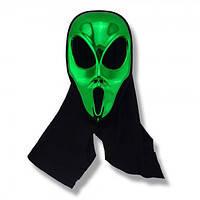 Маска карнавальная зелёного человека , или инопланетянина