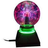 """Ночник Magic Flash Ball """" Плазменный шар 5"""", Светильник Магический шар, Стеклянный шар теслы светильник"""