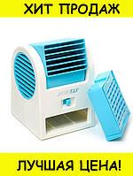 Мини вентилятор Ming Yang Minifan Air Conditioning