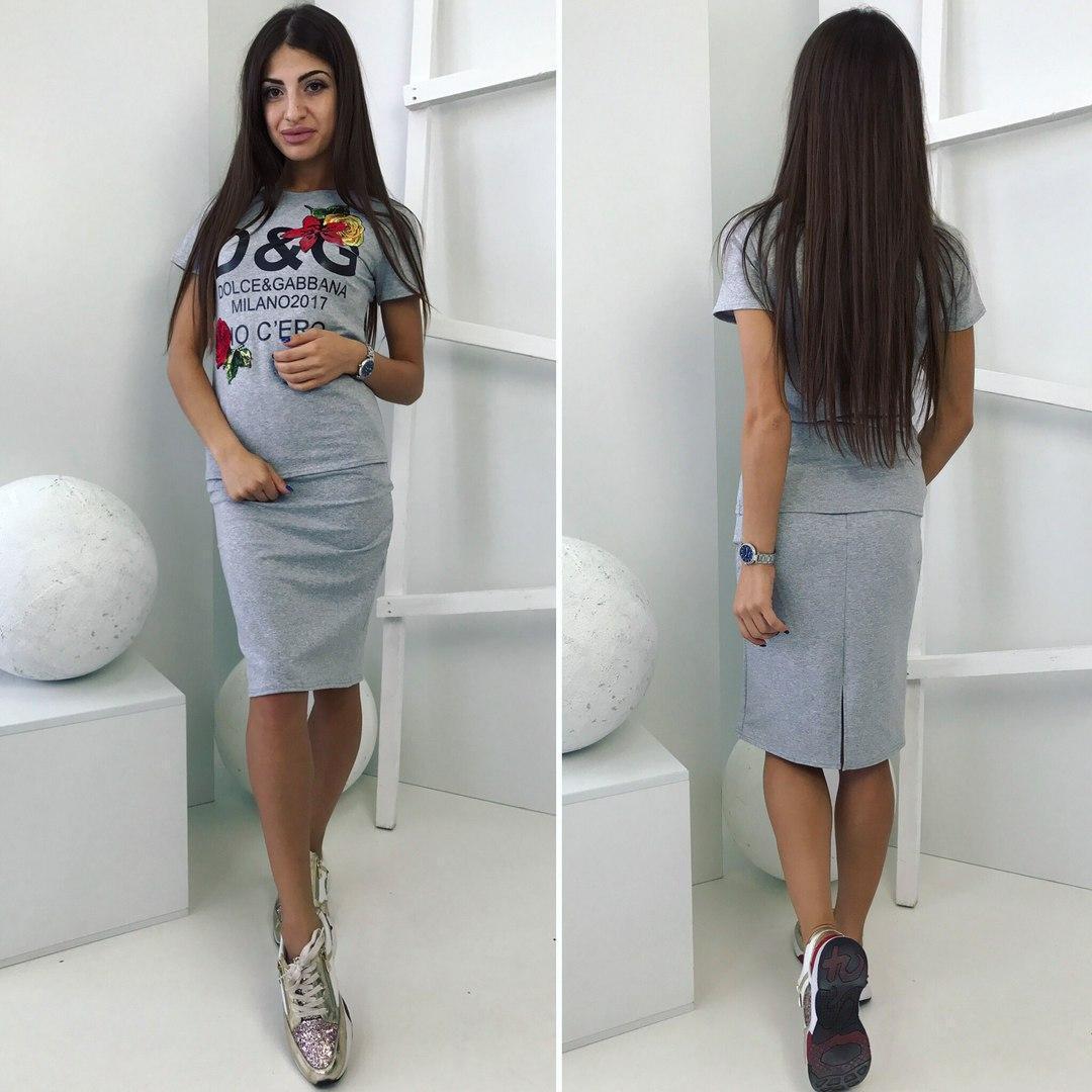 bbe52372 Спортивный юбочный костюм женский футболка и юбка миди - AMONA  интернет-магазин модной одежды в