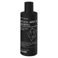 Шампунь для поддержания эффекта ламинирования (Keratin Laminage Conditioner) 250 мл Concept