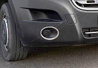 Окантовка противотуманок 2шт Renault Master/Opel Movano/Nissan NV400 2010 -