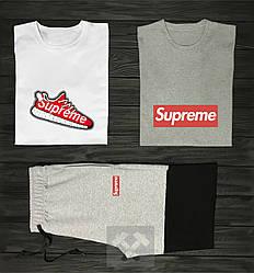 Мужской комплект две футболки + шорты Supreme белого серого и черного цвета (люкс копия)